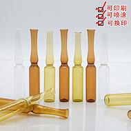 广州安瓿瓶生产亚搏app下载安装,广州玻璃安瓶生产亚搏app下载安装