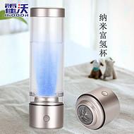 日本进口水素水电解富氢水杯 日本纳米富氢杯 量子制氢水素杯 全新自用负离子养生保健杯 日本原装富氢水杯 小分子 礼盒