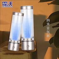 量子制氢水素杯 全新自用 日本纳米富氢杯 负离子养生保健杯   日本进口水素水电解富氢水杯日本原装富氢水杯 小分子 礼盒