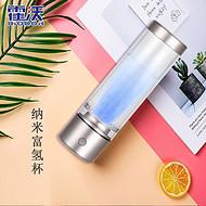 日本纳米富氢杯 量子制氢水素杯 全新自用负离子养生保健杯   日本进口水素水电解富氢水杯日本原装富氢水杯 小分子 礼盒
