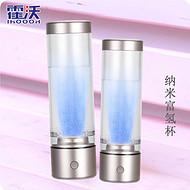 水素水电解富氢水杯全新自用 日本纳米富氢杯 氢水杯量子制氢水素杯 负离子养生保健杯日本进口日本原装富氢水杯 小分子 礼盒