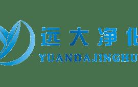 苏州远大净化设备厂企业宣传片 (44播放)
