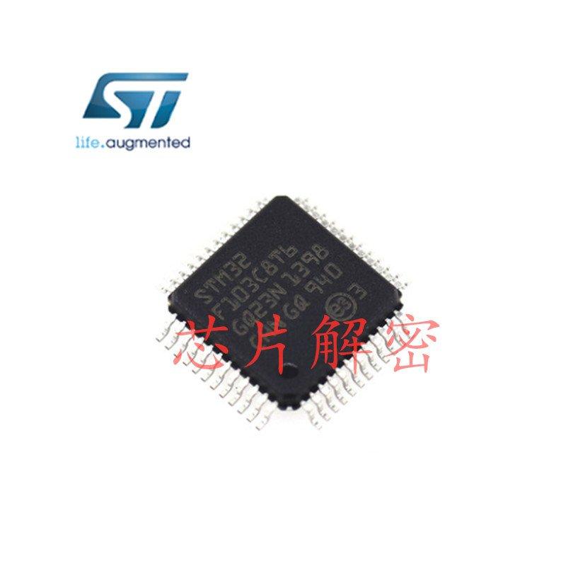 stm32f1 (8)