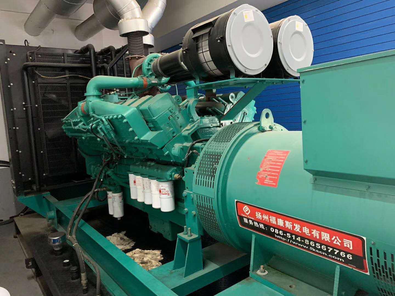苏州柴油发电机回收 苏州三菱发电机回收