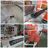 塑木配方塑木技术PCB线路板木塑设备工艺技术配方一条龙服务