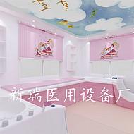 新瑞供应母婴中心洗礼池 游泳池 宝宝洗浴设备