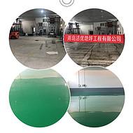 平度环氧地坪漆价格环氧地坪施工固化地坪厂家