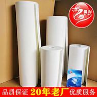 山东福阳热能直供高品质陶瓷纤维纸及陶瓷纤维垫/条/圈等耐火保温隔热材料制品