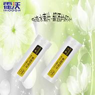 日本进口氢水片 水素片奇迹水素解酒护肝片 水素水促吸收 增加抵抗力