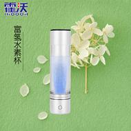 小分子舒曼波水杯 简约 便携量子富氢水素水杯 吸氢杯 养生保健杯 氢水杯水素杯