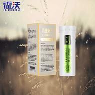 日本进口氢水片 水素片奇迹水素饮用片 抗氧化抗自由基 保湿亮肤祛暗黄淡斑 增强免疫力加快代谢 水素水促吸收 增加抵抗力