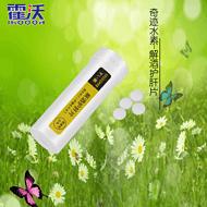 日本进口氢水片 水素片奇迹水素解酒护肝片 水素水促吸收抗氧化自由基