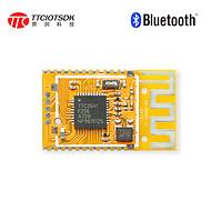 昇润蓝牙BLE4.0低功耗无线串口数据透传物联网应用模块