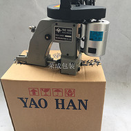 高速电动封包机台湾N600A缝包机 耀瀚牌