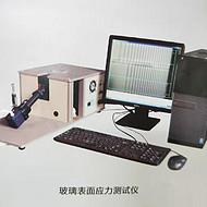 全自动玻璃应力仪FSM-6000LEIR日本折原现货供应应对二次强化玻璃