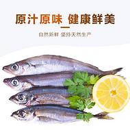 蒸煮马鲛鱼