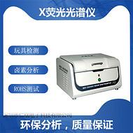 东莞产品有害物质测试仪器 有害元素含量检测仪 质保一年