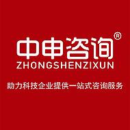 上海市2021年高新技术企业认定,高新企业认定,高企申报