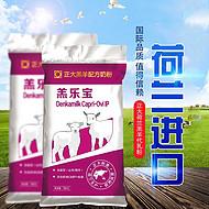 供应内蒙古正大羔羊奶粉羔乐宝小羊奶粉羔羊代乳粉兽用奶粉小羊喝的防腹泻促生长增肥增重
