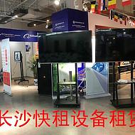 长沙电视出租 电视机租赁 展会电视租用 触摸电视租用 显示器租借 显示屏出租