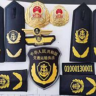 2021版综合行政执法服装全国各地统一式样新版综合执法制服