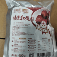 餐饮管理连锁集团速食冷冻料理包批发代理成品调理菜肴包定制生产加工海昌沅