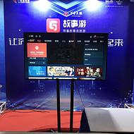 长沙电视机出租 65寸电视租赁 4K高清电视租用 租电视