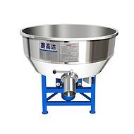 小型家用饲料搅拌机防水全密封液体搅拌机