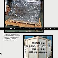 松岗木箱,长安木箱,新民木箱,沙井木箱,惠州木箱,龙岗木箱