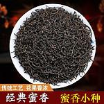 江苏奶茶茶叶供货商厂家直销-南宁奶茶茶叶批发市场-源芽茶厂
