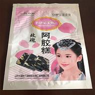 山阳县生产阿胶包装袋/批发食品真空包装袋/免费设计/金霖包装
