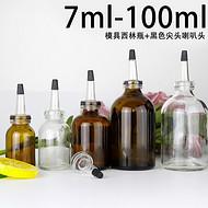 模具玻璃瓶生产厂家,模具西林瓶生产厂家,模具卡口瓶生产厂家