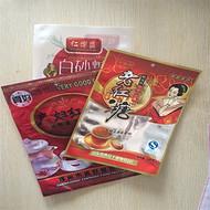 平利县生产妈妈糖包装袋/批发红糖包装袋/免费设计版面/金霖包装