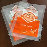 麟游县生产淀粉包装袋/批发食品包装袋/酵母包装袋/金霖包装
