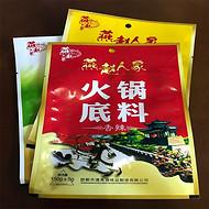 甘泉县生产火锅料包装袋/火锅底料包装袋/可来样加工/金霖包装
