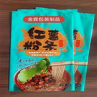 黄龙县生产淀粉包装袋/销售酵母食品袋/复合包装袋/可定制