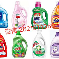 立白洗衣液等各大品牌洗衣液代理批发