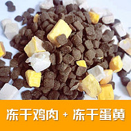 俊千金无谷益生菌猫粮高蛋白 低脂肪含肉高宠物店猫粮代理批发