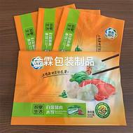 千阳县生产水饺包装袋/批发面食包装袋/速冻食品袋/金霖包装