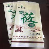 临潼区生产小麦粉包装袋/批发面粉包装袋/五谷杂粮包装袋/金霖包装