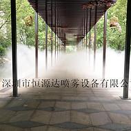 庭院喷雾驱蚊系统