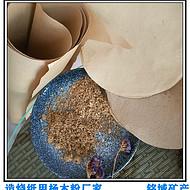 辽宁pvc木塑配方木粉占比  造瓦楞纸用木粉生产厂家