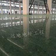 供应广州花都增城南沙地面起尘起砂解决 地面无尘施工 地面翻新 无尘密封固化