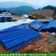 果园农业抗晒喷灌设备 广西灌溉设备