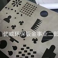 供应钣金加工 不锈钢钣金件加工 定制不锈钢钣金外壳