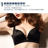 健康黑科技 亚搏app下载安装直销微猫优品能量养生内衣核心技术 太赫兹能量芯片 丰胸 改善乳腺问题 量子内衣