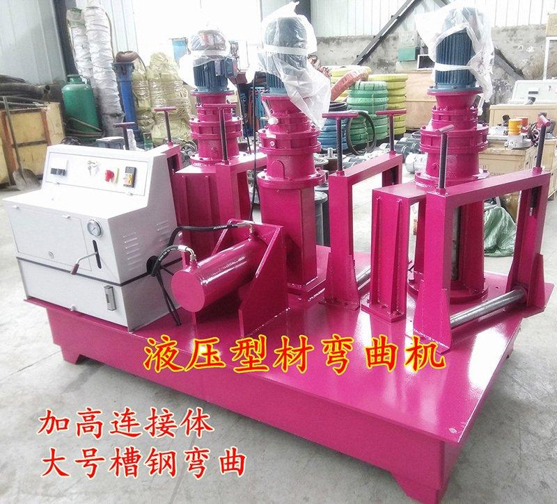重慶萬澤錦達工字鋼U型鋼數控冷彎機廠家直銷