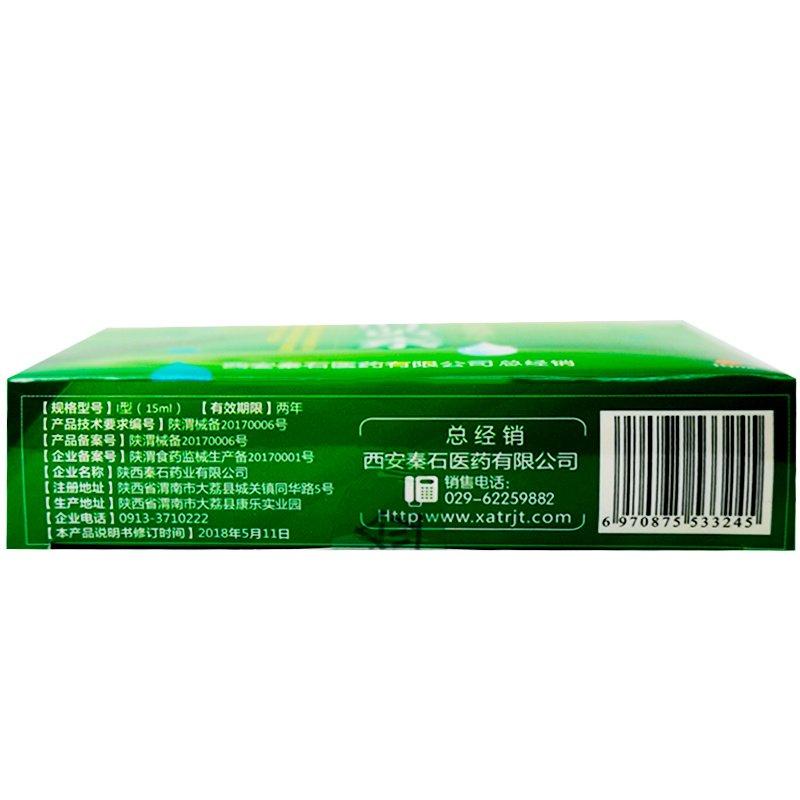 零售价 批发价 汉诚轶方蓝莓叶黄素.