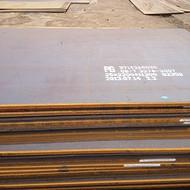 南京中板供应商 低合金中板沙钢 南钢 萍钢 长达 南京中板现货批发