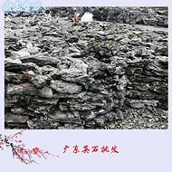 假山石批发 广东假山石厂家名富奇石场供应庭院假山石材 英石盆景石